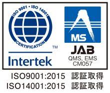 ISO9001・ISO14001認証取得
